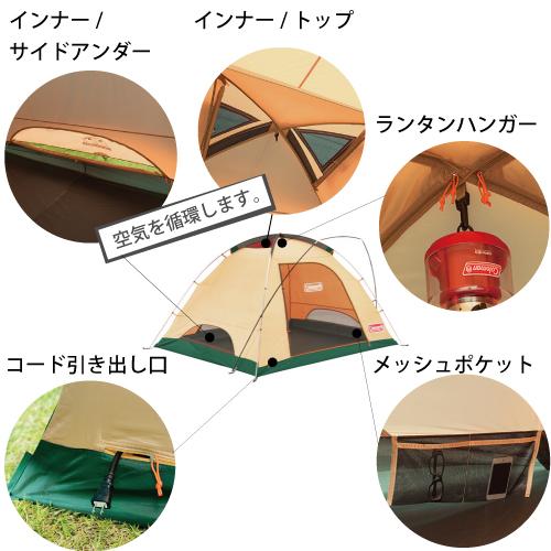 コールマン(Coleman)テント タフドーム/3025 スタートパッケージ [4~5人用]