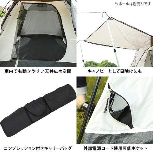 クイックキャンプ (QUICKCAMP) ダブルウォール キャビンテント 4人-5人用