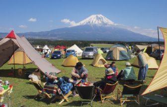 様々な種類のテント