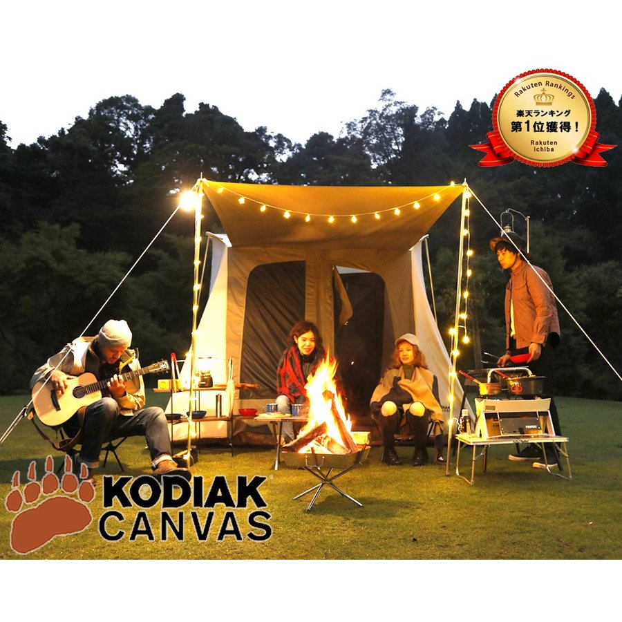 コディアック(Kodiak)キャンバスフレックスボウ4人用キャンバステント